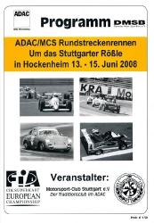 15.06.2008 - Hockenheim