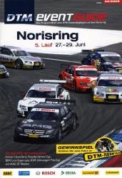29.06.2008 - Norisring