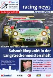 19.07.2008 - Nürburgring