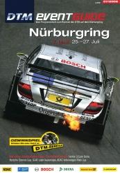 27.07.2008 - Nürburgring