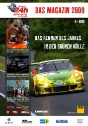 23.05.2009 - Nürburgring
