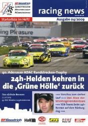 13.06.2009 - Nürburgring