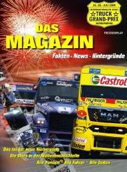 26.07.2009 - Nürburgring