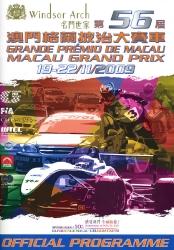 22.11.2009 - Macau