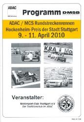 11.04.2010 - Hockenheim
