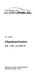 03.07.2010 - Hockenheim
