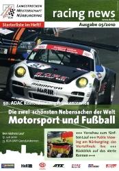 03.07.2010 - Nürburgring