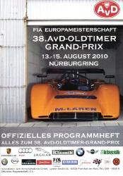 15.08.2010 - Nürburgring
