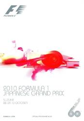 10.10.2010 - Suzuka
