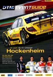 17.10.2010 - Hockenheim