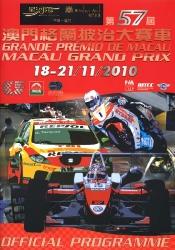 21.11.2010 - Macau