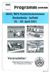 02.04.2011 - Hockenheim
