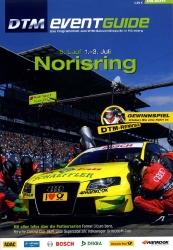 03.07.2011 - Norisring