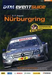 07.08.2011 - Nürburgring