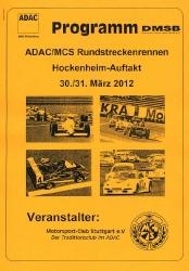 31.03.2012 - Hockenheim