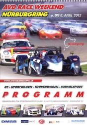 08.04.2012 - Nürburgring