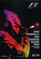 15.04.2012 - Shanghai