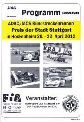 22.04.2012 - Hockenheim