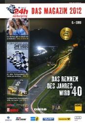 20.05.2012 - Nürburgring