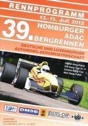 15.07.2012 - Homburg