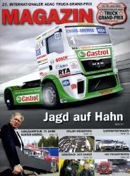 15.07.2012 - Nürburgring
