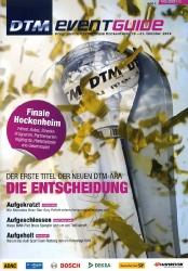 21.10.2012 - Hockenheim
