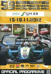 18.11.2012 - Macau