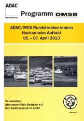 07.04.2013 - Hockenheim