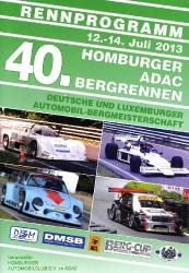 14.07.2013 - Homburg
