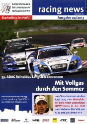 20.07.2013 - Nürburgring
