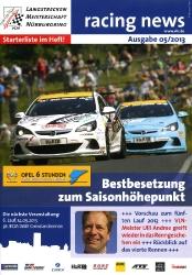 24.08.2013 - Nürburgring