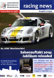 29.03.2014 - Nürburgring