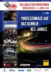 06.04.2014 - Nürburgring