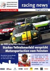 12.04.2014 - Nürburgring