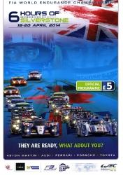 20.04.2014 - Silverstone