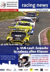 26.04.2014 - Nürburgring