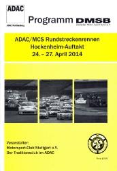 27.04.2014 - Hockenheim