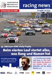 17.05.2014 - Nürburgring