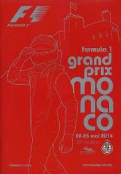 25.05.2014 - Monte Carlo