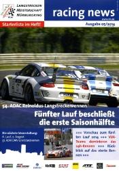 05.07.2014 - Nürburgring