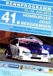13.07.2014 - Homburg