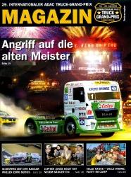 20.07.2014 - Nürburgring