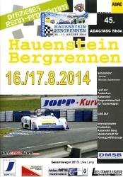 17.08.2014 - Hauenstein