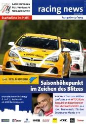 23.08.2014 - Nürburgring
