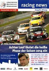 13.09.2014 - Nürburgring
