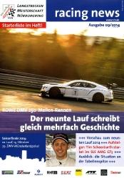 11.10.2014 - Nürburgring