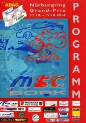 19.10.2014 - Nürburgring