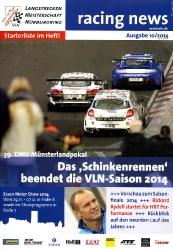 25.10.2014 - Nürburgring