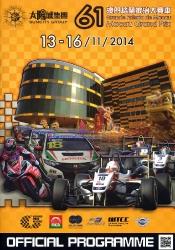 16.11.2014 - Macau