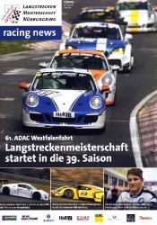 28.03.2015 - Nürburgring